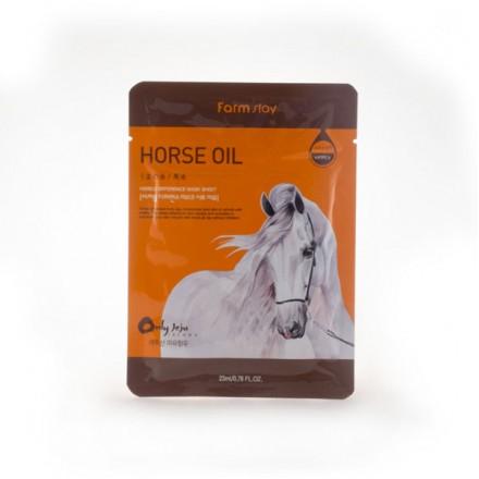 Тканевая маска с лошадиным маслом для сухой кожи, 23мл. FarmStay.