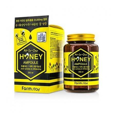 Многофункциональная ампульная сыворотка с медом, 250мл. FarmStay.