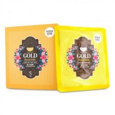 """Гидрогелевая маска """"Золото и пчелиное маточное молочко"""", 30гр. KOELF."""