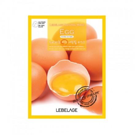 Тканевая маска для лица с экстрактом яйца, 23мл. Lebelage.