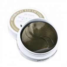 Гидрогелевые патчи для области вокруг глаз с коллоидным золотом и пудрой черного жемчуга. PETITFEE.