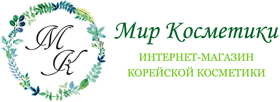 Интернет-магазин корейской косметики KorCosmetic.ru